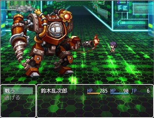 スーパープリンセスピーチ3 Game Screen Shots