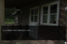 雨露をはらうべきか Game Screen Shot2