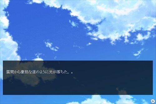 雨露をはらうべきか Game Screen Shot5
