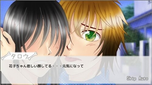 わん more time Game Screen Shot3