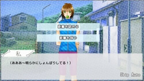 わん more time Game Screen Shot4