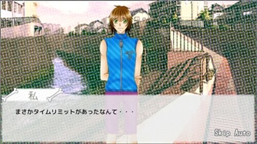 わん more time Game Screen Shot5