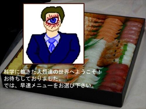 科学に飽きた人類達 第21巻 プリズンブレイカー Game Screen Shot2
