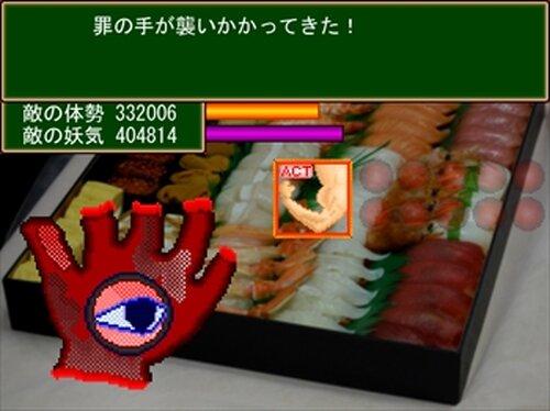 科学に飽きた人類達 第21巻 プリズンブレイカー Game Screen Shots