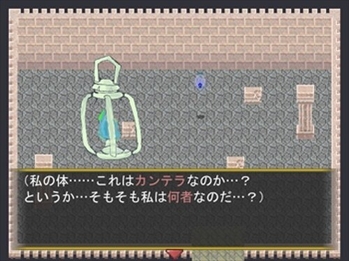 導き少女 Game Screen Shot2