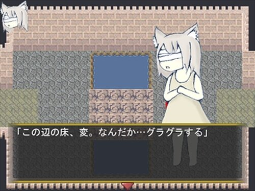導き少女 Game Screen Shots