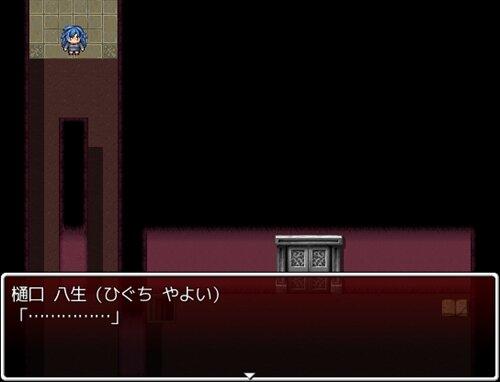 コープスダイブ Game Screen Shot