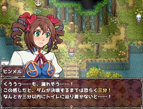 避物語 -ヨケモノガタリ- Game Screen Shot1