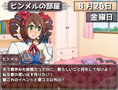 避物語 -ヨケモノガタリ- Game Screen Shot2
