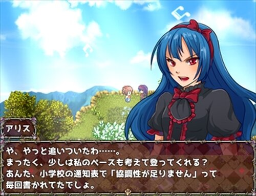 避物語 -ヨケモノガタリ- Game Screen Shot3