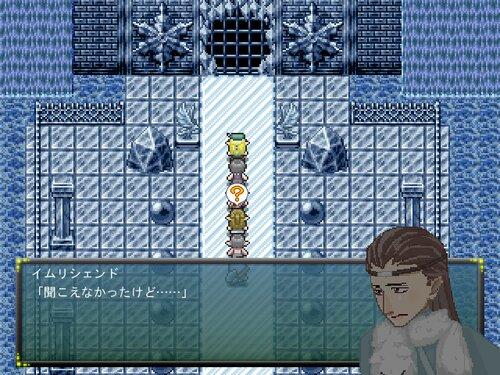 エールケディスの旅人 Game Screen Shot2
