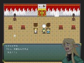 エールケディスの旅人 Game Screen Shot3