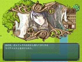 エールケディスの旅人 Game Screen Shot4