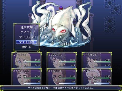 エールケディスの旅人 Game Screen Shot5