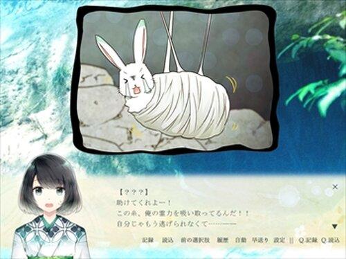 落花恋恋 Game Screen Shot3