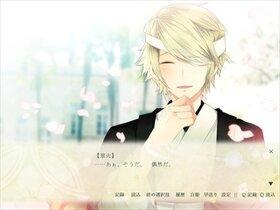 落花恋恋 Game Screen Shot4