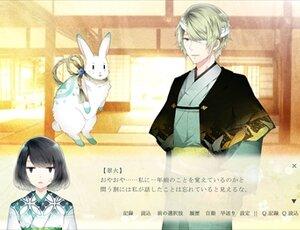 落花恋恋 Screenshot