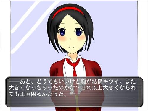 四葉のクローバー Game Screen Shot1