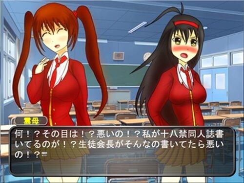 四葉のクローバー Game Screen Shot2