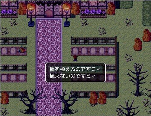 ハッピーハッピーハロウィン Game Screen Shot1