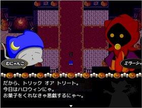 ハッピーハッピーハロウィン Game Screen Shot2