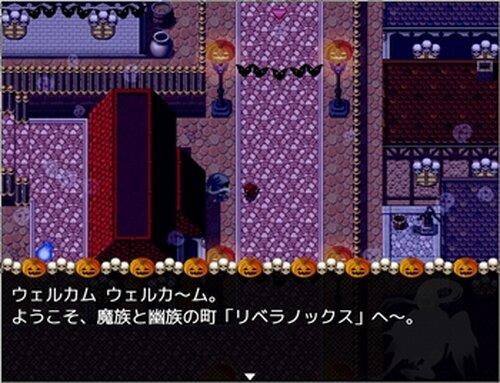 ハッピーハッピーハロウィン Game Screen Shot3