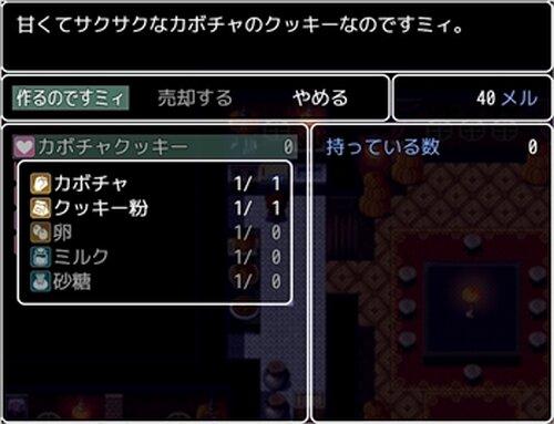 ハッピーハッピーハロウィン Game Screen Shot5
