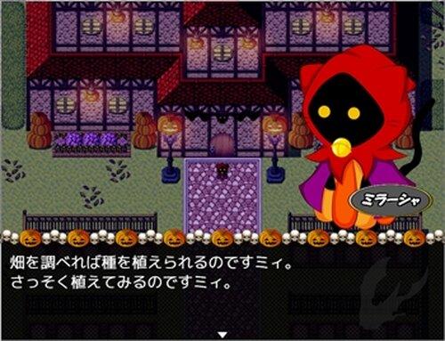 ハッピーハッピーハロウィン Game Screen Shots