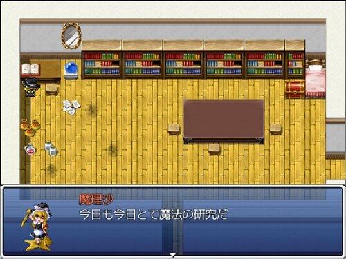 魔女の絆 Game Screen Shot1