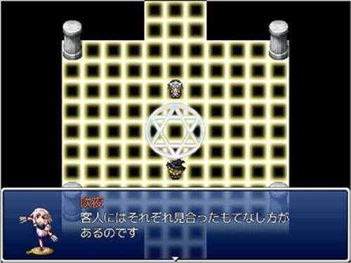 魔女の絆 Game Screen Shot3