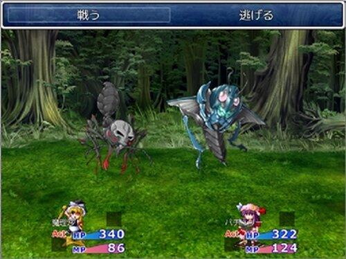 魔女の絆 Game Screen Shot5