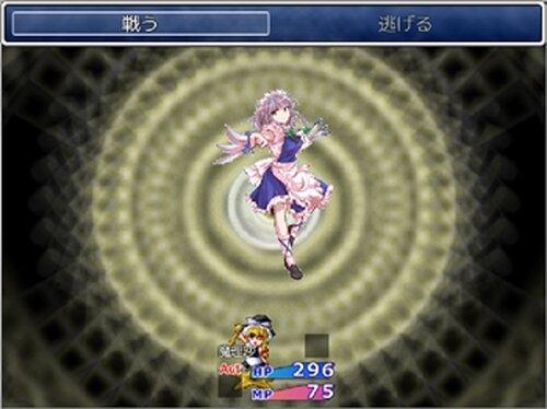 魔女の絆 Game Screen Shots