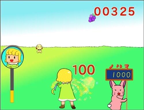 ナバナのフルーツバッティング Game Screen Shot3