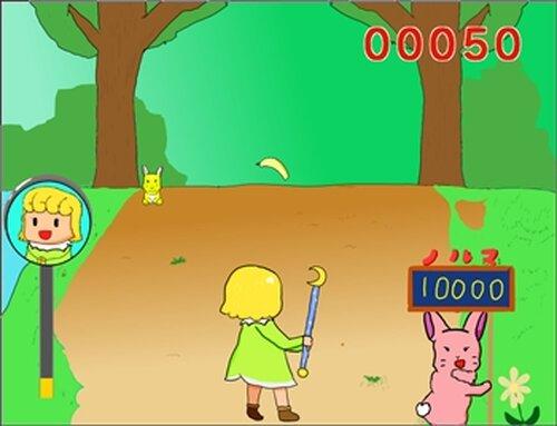 ナバナのフルーツバッティング Game Screen Shot4