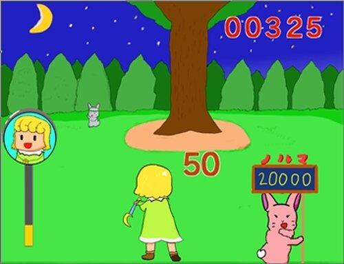 ナバナのフルーツバッティング Game Screen Shot5