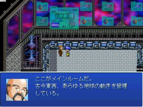 NEOREAM II ~時を駆ける夢~ Game Screen Shot1