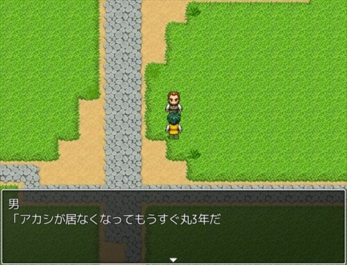 夏至 Game Screen Shot1