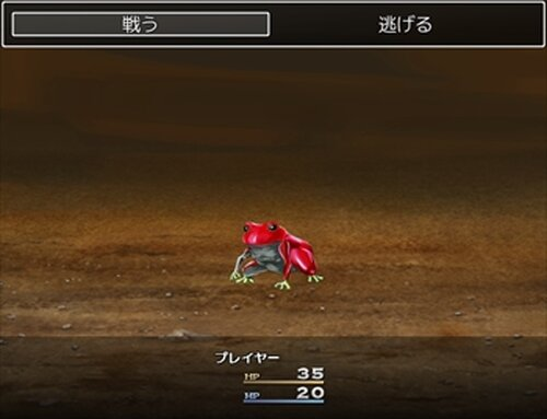 夏至 Game Screen Shot4