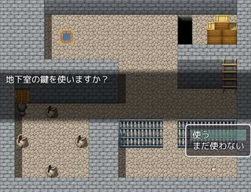 ー脱出ーゲーム Game Screen Shot3