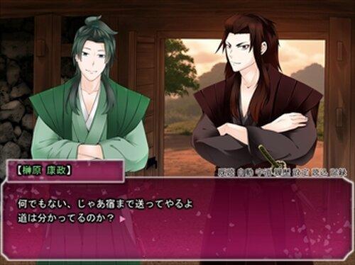 花は桜木 人は武士 Game Screen Shot3