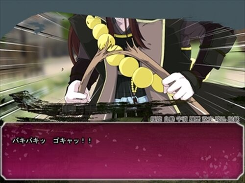 花は桜木 人は武士 Game Screen Shot5