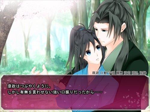 花は桜木 人は武士 Game Screen Shots