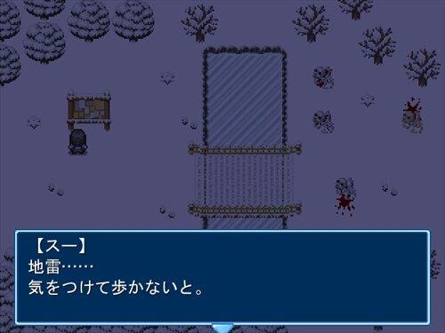 しあわせのくにをめざして Game Screen Shot1