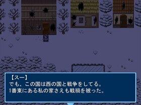 しあわせのくにをめざして Game Screen Shot3