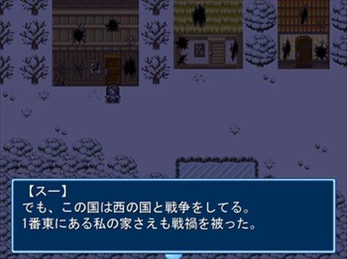 しあわせのくにをめざして(aim Utopia) Game Screen Shot3