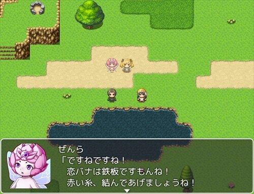 魔法少女より愛をこめて Game Screen Shot1