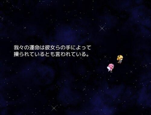 魔法少女より愛をこめて Game Screen Shot2