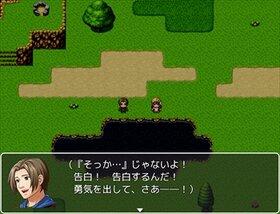 魔法少女より愛をこめて Game Screen Shot3