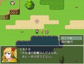 魔法少女より愛をこめて Game Screen Shot4