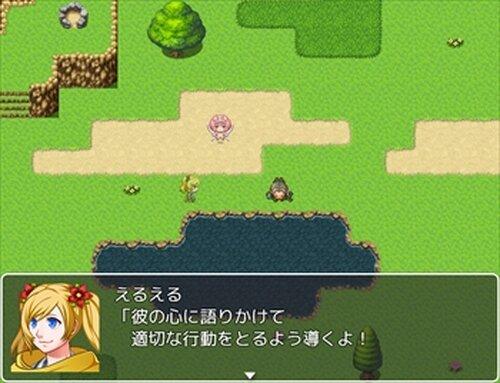 魔法少女より愛をこめて Game Screen Shots